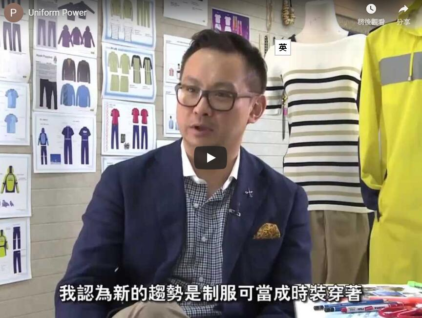 HKTDC exclusive Interview with Mr Barney Cheng