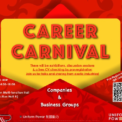 Uniform Power x City University of Hong Kong – Career Carnival