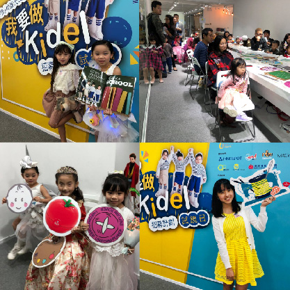 Recap- Kidel Recruitment Program 2019