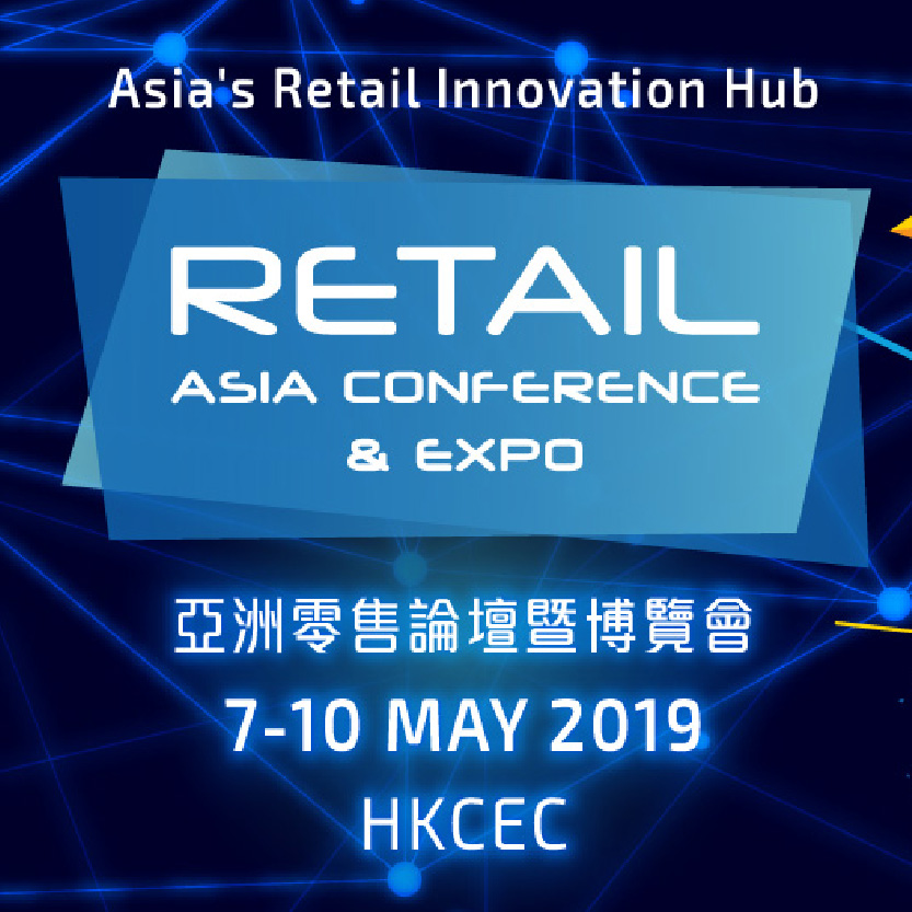 Take Part In Retail Asia Expo